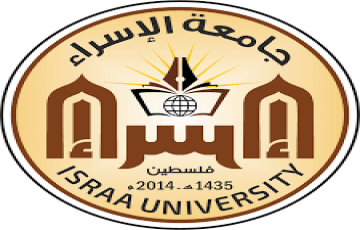 مشرف تدريب ميداني - غزة