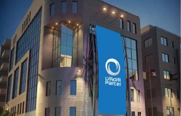 الاتصالات الفلسطينية(PALTEL) تقرر توزيع 30% ارباح نقدية.