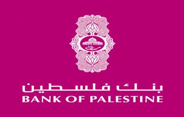 مروج خدمات إلكترونية - فلسطين