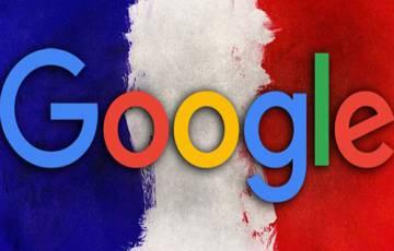 """فرنسا تغرم """"غوغل"""" 267 مليون دولار لخرقها قواعد الإعلانات"""