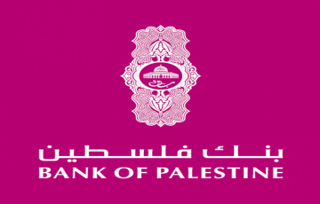 برنامج تدريبي للخريجين مدفوع الاجر - فلسطين