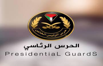 فتح باب تجنيد (للإستبدال) في صفوف الحرس الرئاسي  - فلسطين