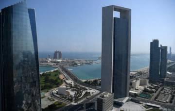 توقيع اتفاق تفاهم بين بنك لئومي الإسرائيلي ومنطقة خليفة الصناعية
