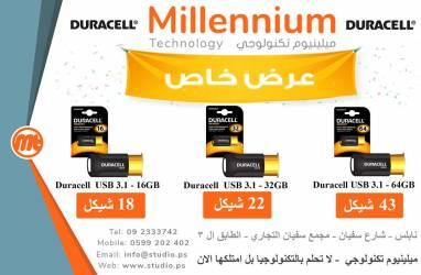 Duracell USB 3.1 High Performance
